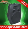 P3-12 Series Plastic Passive Speaker and Profesional Sound Box