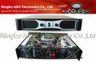 DAMP2100 power amplifier