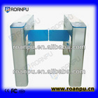 automatic barrier for intelligent access control