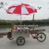 Metal Kitchen Cart XR-HD110 B