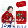 Boy design fashion clothing J2