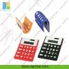 Office Helper silicone calculator