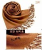 [SUPER DEAL]cashmere,wool fabric,fashion scarf