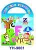 Colour fashion filling book 2012 sticker book for children