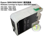 Refillable cartridge with Auto Reset Chip For Epson 3800 3850 3800C etc