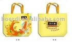 Rpet non-woven bags yellow bag