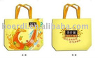 Rpet non-woven bags yellow bag