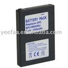 Digital Camera Battery for JVC VM200U