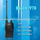 hot sale walkie talkie V70