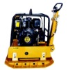 C330-BHC vibrating plate compactor (CE)