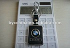 High Quality Car Logo Key Chain for BMW