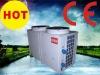 Energy saving 75% swimming pool heat pump,swimming pool heat pump manufacturer, swimming pool product