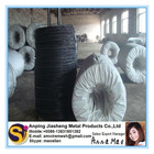 cold drawing steel wire/low carbon/mild steel wire