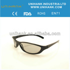 virtual private cinema theater digital video eyewear glasses 3d