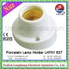 LH701 E27 4A 250V White New Durable Glazed lamp holder 4A