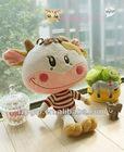 cute cow soft plush toy