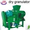 dry granulator