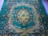 Prayer Carpet