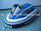 water ski waverunner 85x48