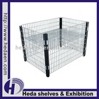 Metallic Wire Mesh Basket