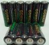 Carbon zinc battery AA