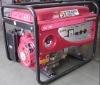 gasoline generator set 5kva