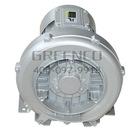 0.4KW,high pressure industrial compressed vacuum blower