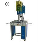 New-type Impeller Ultrasonic Welding Machine