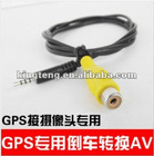 1.5M GPS Navigator Cable to RCA Reverse Camera Cable