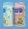 baby skin care canister wipes
