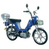 35CC MOPED BIKE CUB XCL35-17