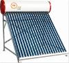 Non-pressure Solar Water Heater- Robus plus series