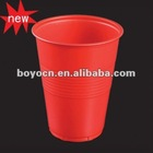 480ml beer pong cup/drink cup