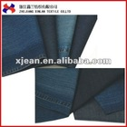 fashion denim jeans in 2012 price of denim jeans To explain the denim real meaning