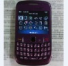 original mobile phone B8520