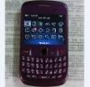 original mobile phone B8520