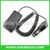 two way radio accessory Car charger for Kenwood radio KG689