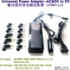 120W universal car and office use adpter for laptop