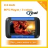 3.0 inch High Quality MP4 Digital Player
