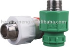PPR Pipe Fitting Female Thread Adaptor