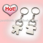 his-and-her lover gift keychain FZ-MKC10101
