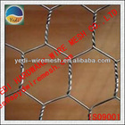 Factory!!! Factory !!!! hexgonal wire netting for poultry farms and zoos