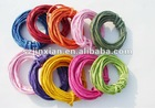 Colorful Paper Cord