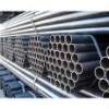 astm a53 erw black steel pipes