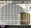 spring net for mattress 312