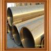 ss copper pipe