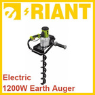 Garden tool Electric Earth Auger/Digging Holes/Ground Drill