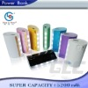 Universal power bank for all kind of cell phone