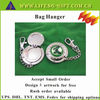 Custom Metal Keychain Gift Bag Hanger Foldable