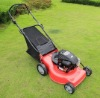 3 in 1 options (mulching, side discharge,bag collecting) lawn mower 173cc hand push